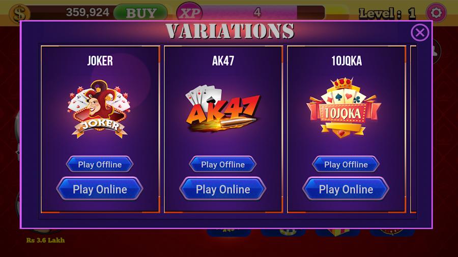 Silverton casino las vegas